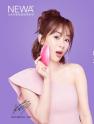 NEWA家用射频美容仪携手首位品牌代言人杨紫,4分钟,紧致上扬胶原力!
