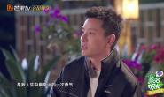 贾乃亮爆当年北电艺�硪庾匀徊幻鞫�喻考内幕自创舞蹈征服考官