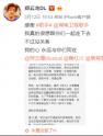 郑云龙退出《歌手》 酷狗评论区满屏不舍