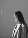"""""""信听女王""""太妍新专《Four Seasons - Single》深情上线酷狗"""