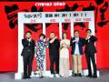 《鼠胆英雄》定档7.19 岳云鹏佟丽娅携全喜剧唯唯阵容亮相
