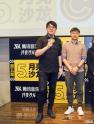 月亮沙龙版权科普专场在京举办 迟斌等嘉宾热议音乐人维权