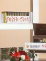 """李光洁登陆酷我音乐《榜样阅读》分享""""敬业人生"""""""