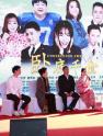《卧底千金》主创出席北京电影节嘉年华