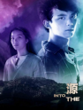 《源·彩虹》北京点映口碑亮眼 有望年内上映见证爱与奇迹