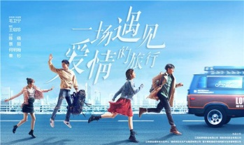 """果唐文化荣获IAI国际广告奖""""年度最具成长性内容营销公司""""等两项大奖"""