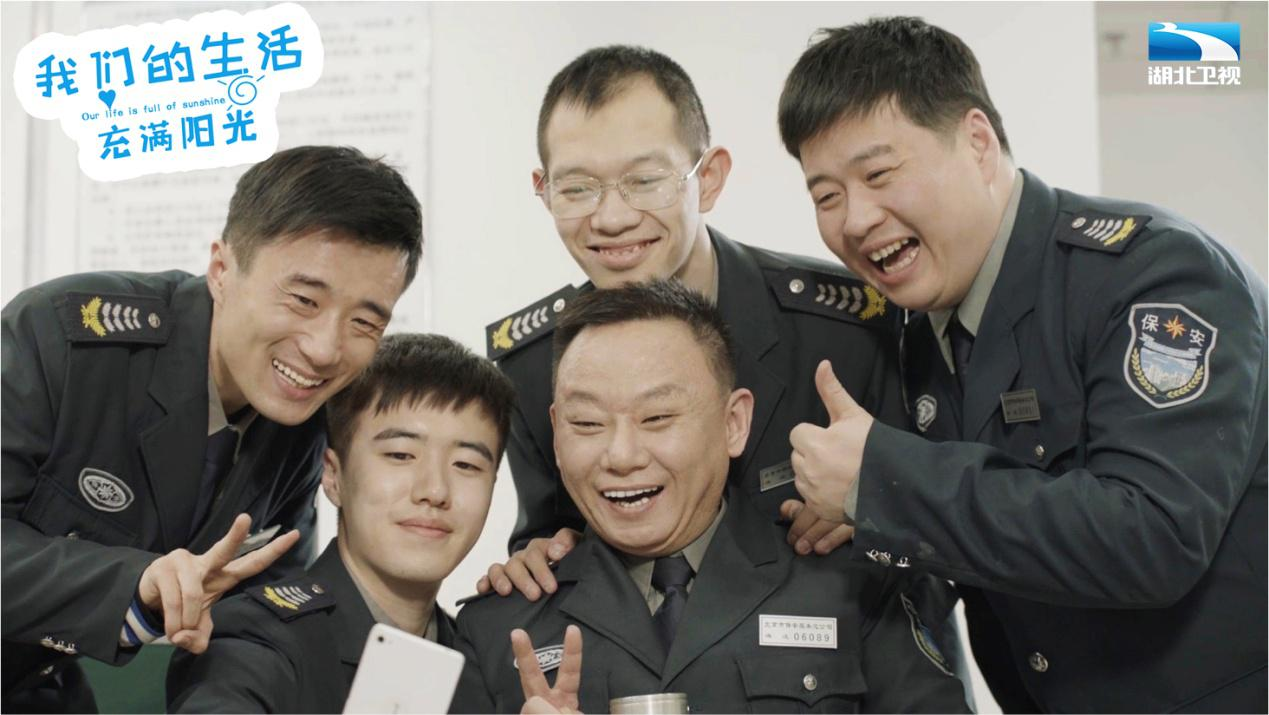 《我们的生活充满阳光》湖北开播巩汉林邵峰欢笑小荧屏