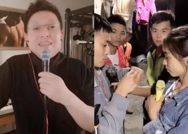 火山小视频联合主持人王为念推出《蒙面唱将斗大咖》栏目,讲述普通人的温情故事