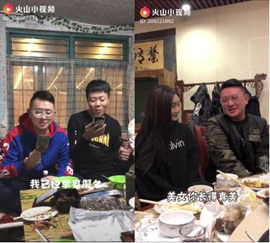 东北唠嗑王者惊现火山小视频?!网友笑到捧腹