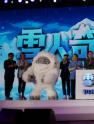 东方梦工厂首部原创动画《雪人奇缘》定档国庆,向世界讲述中国故事