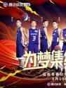 《篮板青春》赴日挑战能代工高篮球少年即刻上场