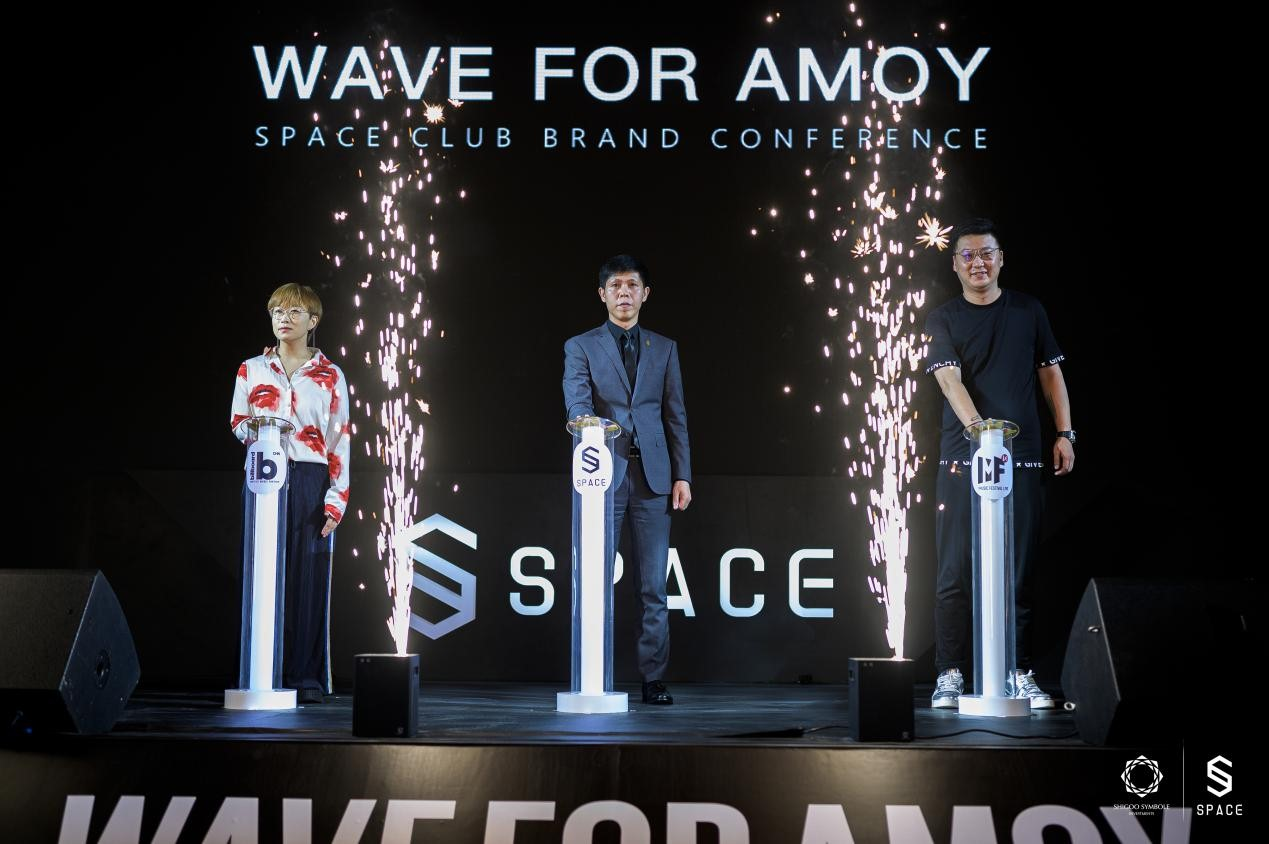 WAVE FOR AMOY―― SPACE厦门2019品牌发布会 (2).jpg