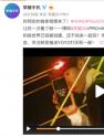 荣耀解锁王一博拍摄独家花絮!这位小哥哥玩手机6到飞起