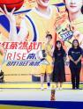 康师傅冰红茶X R1SE燃聚南昌 多元营销再引夏日激情