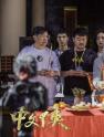 电影《中文侠》怡保开机,聚焦本土风情,传递中华文化