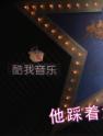 R1SE男团猛料揭秘 姚琛现身酷我音乐《榜样阅读》高能不断