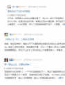 从《上海堡垒》到《诛仙1》,流量要完了?