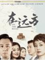 """马伊琍、刘烨《在远方》成""""事业知己"""",天眼查同台""""飙戏"""""""