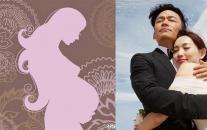 马蓉惊爆怀孕!和王宝强离婚8个月…突晒大肚照