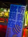 初赛最后两站广州、长沙精彩落幕,复赛名单即将公布!