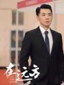 """乡村邮递员""""逆袭""""当上快递企业家,刘烨用了20年"""
