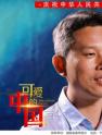 芒果TV《可爱的中国2》讲述人类探月工程新篇章!