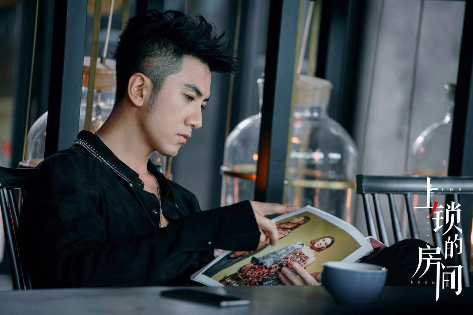 《上锁的房间》热播肖顺尧带感演绎反派李琰俊获认可