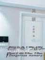 """古装现代完美切换,甘婷婷新电影《危险记忆》演技""""炸裂"""""""