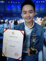 影坛新秀孟博文喜获第七届亚洲微电影艺术节最佳新秀奖