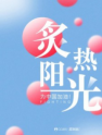 QQ音乐「S制造」暖心定制单曲《炙热阳光》上线,年轻音乐人为中国加油