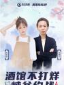 零零后情歌女神加盟《偶像陪練團》,陳雪凝攜手呂德華峽谷約戰