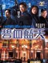 禁播24年,豆瓣不敢收录,其实这部电影才是赵文卓演艺生涯的巅峰