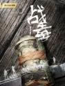 腾讯视频暑期档将播的八部新剧,李沁杨颖杨超越赵露思你看谁?