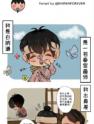 #野画集/第二季#少爷:白纳谦×尹胜浩,好搞笑的恋爱~