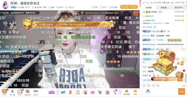 """""""刘杀鸡""""求参演阿涵MV,网友站队""""保安""""角色,这选角相当到位!"""