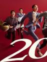 當看到38歲的劉翔仍在向前跑,我們看到聚劃算X劉翔點亮2020的燃