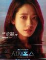 《西西弗斯》公开角色海报,曹承佑、朴信惠养眼