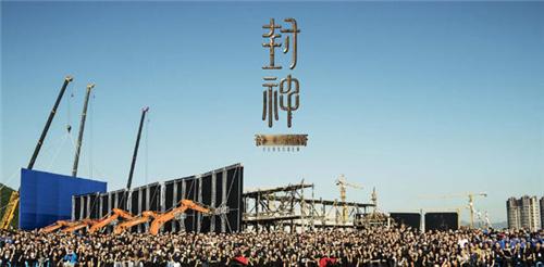 06《封神三部曲》剧组庞大拍摄团队.jpg