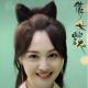 郑爽主演的《倩女幽魂》要换脸播出?网友:支持小爽
