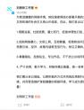 刘雨昕粉丝爱心捐赠 积极助力公益事业发展!