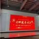 大型红色主旋律电视剧《四渡赤水》剧本 创作研讨会在京顺利召开